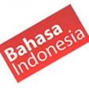 Kajian Bahasa Indonesia