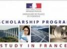 Jenis-Jenis Beasiswa Perancis
