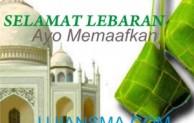 Tanggal Hari Raya Idul Fitri/Lebaran 2012