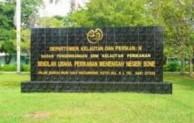 Sekolah Pertanian Pembangunan Negeri Bone