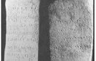 Periodisasi Sejarah dan Kronologi Sejarah penting untuk diketahui