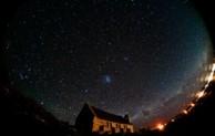 Jurusan Astronomi perlu dipelajari untuk sebagai ilmu semesta alam
