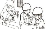 Tenaga Kerja Hakikatnya Dalam Suatu Pekerjaan