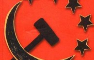 Negara Sosialis atau Negara Komunis