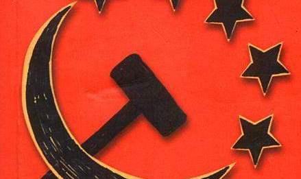 sosialisme-religius