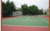 Sekilas Tentang Lapangan Tenis