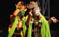 Tari daerah Provinsi DKI Jakarta