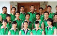 SMA Negeri 5 Denpasar