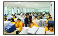 Akademi Ilmu Komunikasi Padang
