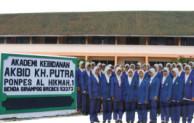 Pembukaan Pendaftaran Akademi Kebidanan Islam Al-Hikmah
