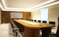 Empat model pengaturan ruang rapat