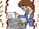 Cara pengiriman hasil rapat melalui facsimile
