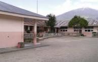 SMA Negeri 7 Bandar Lampung