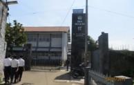 SMA Negeri 17 Bandung