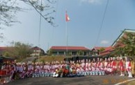 SMA Negeri Unggulan Siwalima Ambon