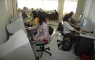 Akademi Manajemen Informatika dan Komputer Milan Kendari