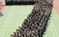 Visi dan misi SMA Negeri 7 Tangerang Selatan