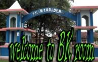 SMA Negeri 1 Kradenan