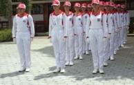 SMK Bina Medika Jakarta