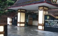 SMA Negeri 5 Yogyakarta