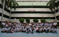 SMA 68 Jakarta