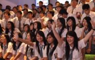 Profil SMA Mutiara Bangsa