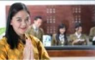 Akademi Pariwisata Dan Perhotelan Darma Agung