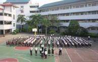 SMA N 5 Kota Semarang